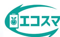 エコスマ ヤフオク店 中古PC・スマホ・タブレット専門店